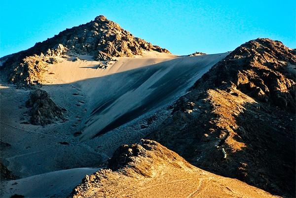 Cerro Bramador