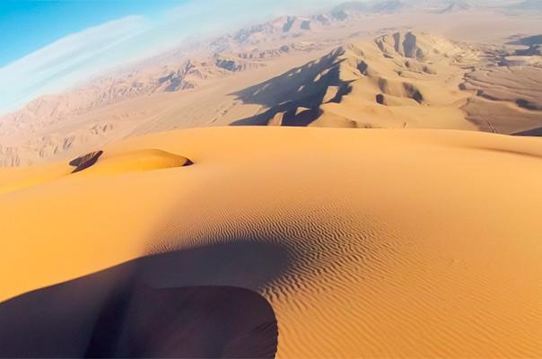 Mar de dunas